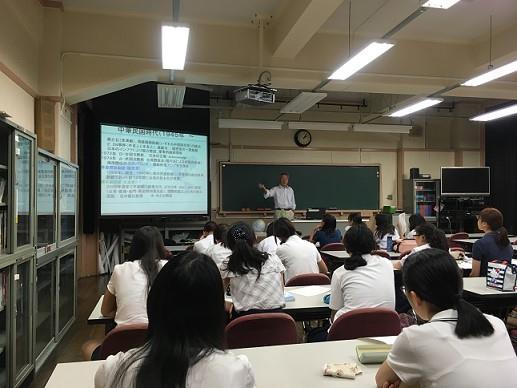 台湾研修事前学習会 | お茶の水女子大学附属高等学校