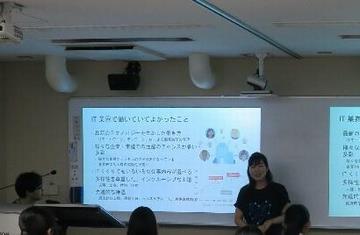 日本マイクロソフト1