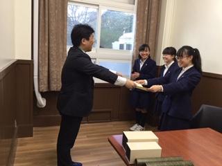 中央大学論文賞2-1