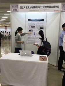 SSH生徒研究発表会1