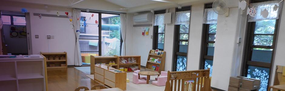 「いずみナーサリー」は、学内教職員と学生のための乳児保育施設です。